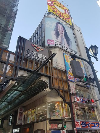 ชินไซบาชิ: Shinsaibashi