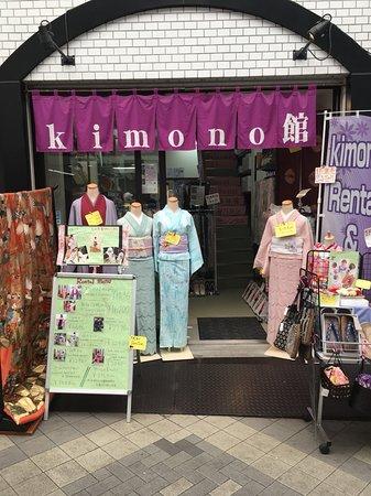 kimono館浅草店, 店舗 外観