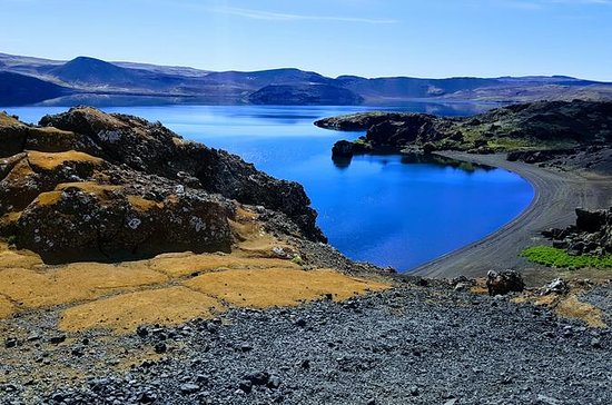 Iceland Volcanoes Half Day Tour from...