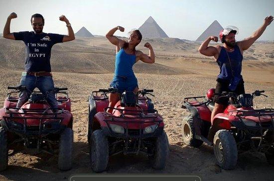 1 Stunde ATV in Gizeh Pyramiden von...