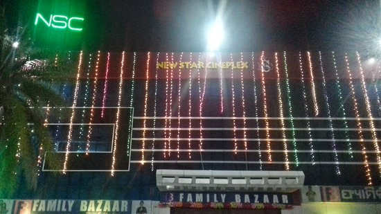Bhawanipatna, India: New Star Cineplex Mall & Family Bazaar
