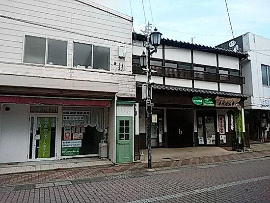 Hirado Jigemon ichi