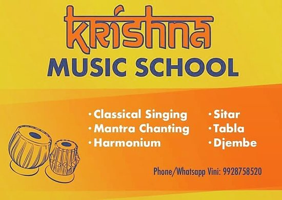 ‪Krishna Music School‬