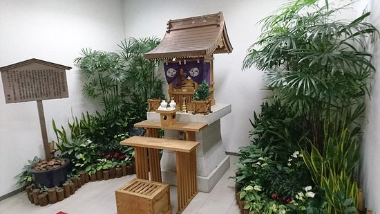 ‪Haneda Airport Shrine‬
