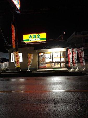Yoshinoya Uozu