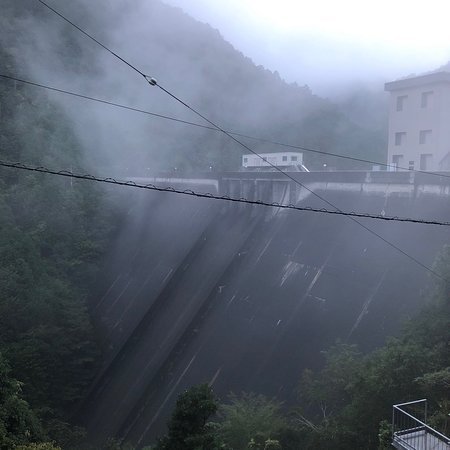 Ure Dam: photo0.jpg