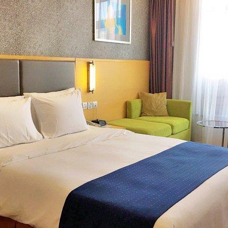 Holiday Inn Express Beijing Dongzhimen, Hotels in Beijing