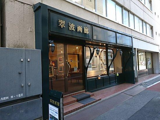 Suiba Gallery