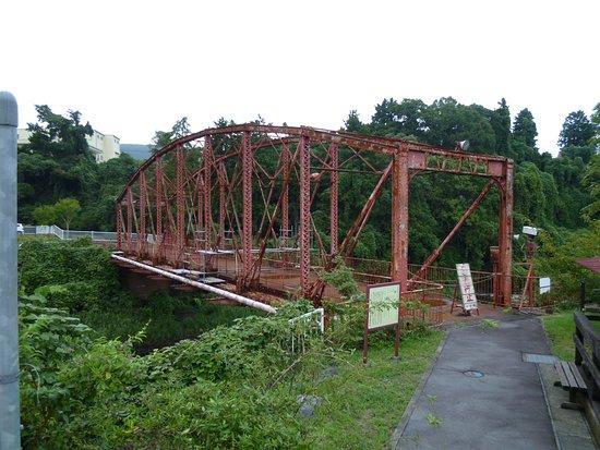 Morimura Bridge