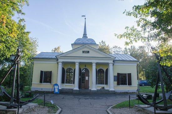 Botik Museum