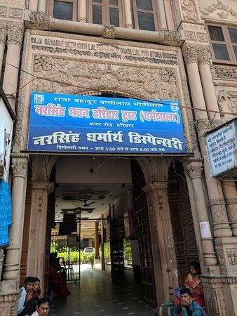 Shri Narsingh Bhawan Dharamshala (Trust): IMG_20180930_115312_large.jpg
