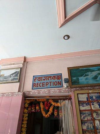 Shri Narsingh Bhawan Dharamshala (Trust): IMG_20180930_115517_large.jpg