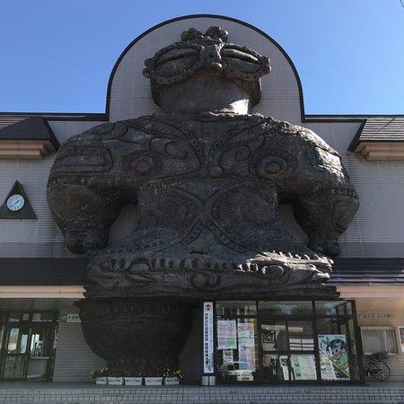 Kizukuri Station