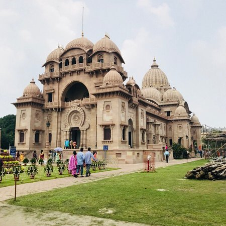 Belur Math: photo1.jpg