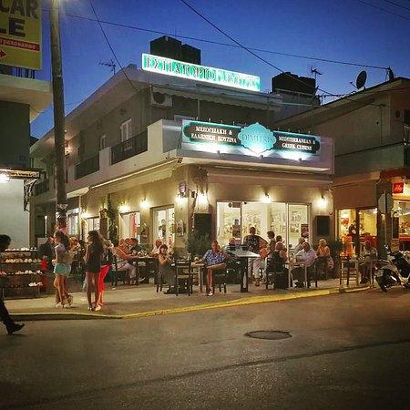 Dimitris Steak House