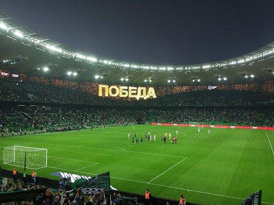 Img 20180930 182440 Large Jpg Picture Of Stadium Fc Krasnodar Tripadvisor