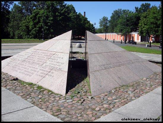 Kronshtadt, Russia:  площадь