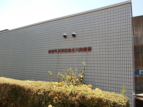 Shogawa Memorial Museum of Sotojiro Matsumura