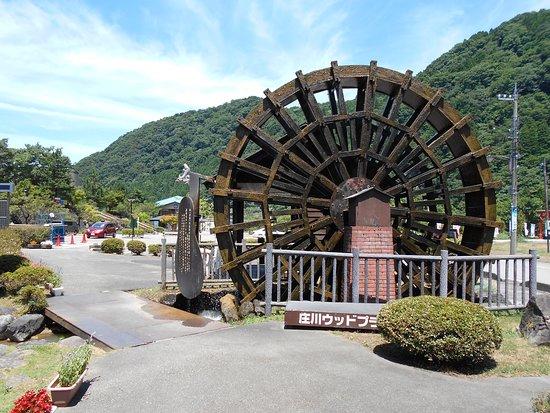 Shogawa Wood Plaza
