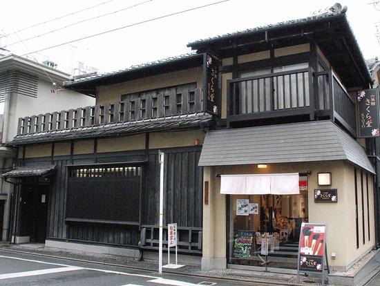 Rokkakukan Sakurado Kyoto Honten
