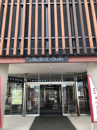 Furano, Japan: 正面入り口