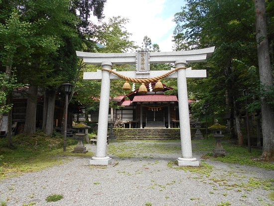 Hirayu Shrine