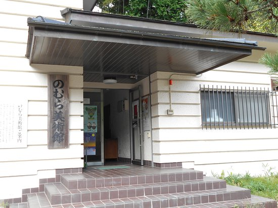 Yamaguchi-billede