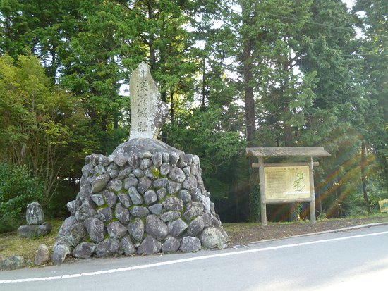 The Site of Fukasawa Castle
