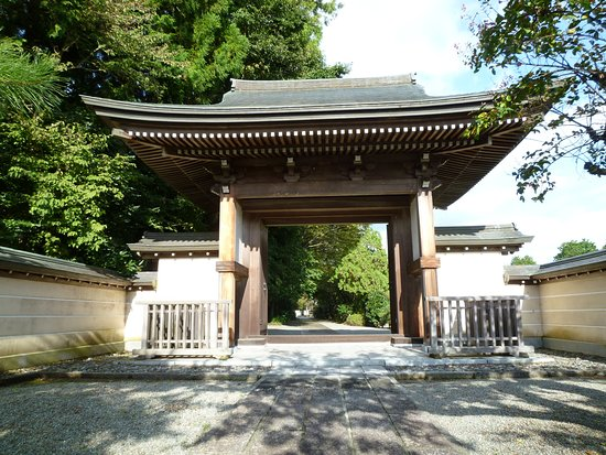 Hojiin Temple Doi