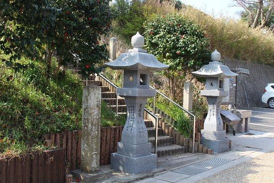 Izumo Okuni no Haka