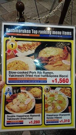 Hanamaruken Namba Houzenji: English menu