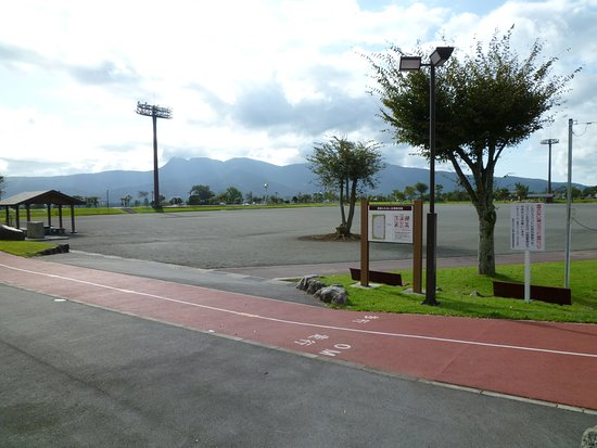 Takane Fureai Hiroba