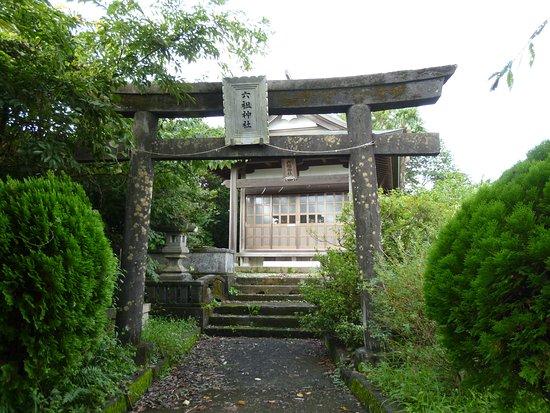 Rokuso Shrine