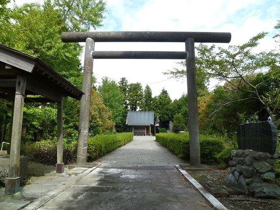 Ina Shrine