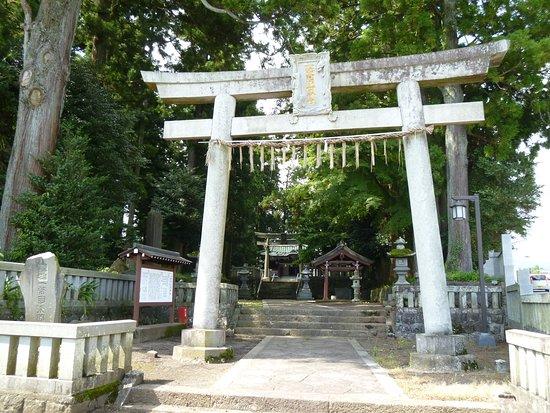 Ippeishi Sengen Shrine