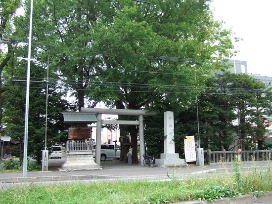 Sapporo Suwa Shrine