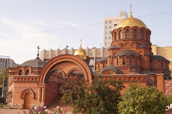 AskNovosibirsk
