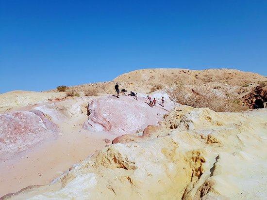 Colorful Sands Park