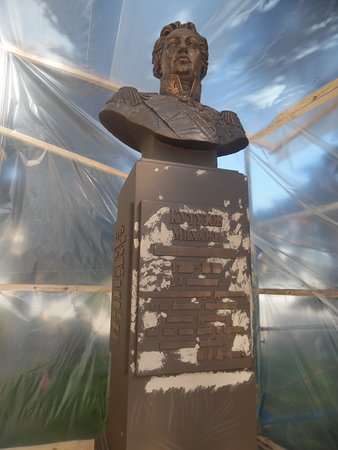 Bust MI Kutuzov
