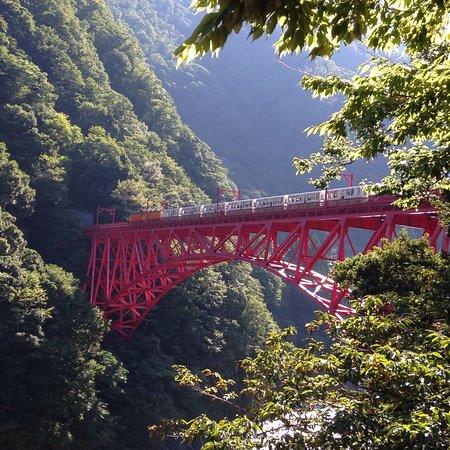 Kurobe, Nhật Bản: 山彦橋