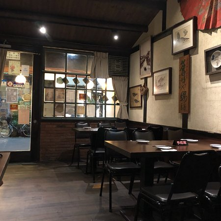Nice a Taiwanese restaurant