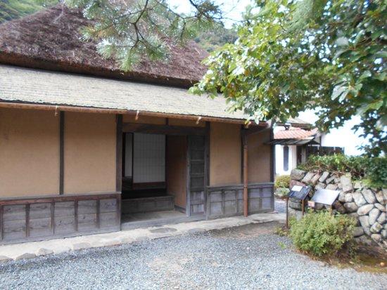 Nishi Amane Former Residence