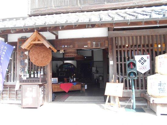 Furuhashi Brewery