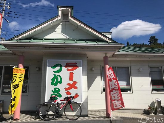 Ono-machi, Japan: 外観です
