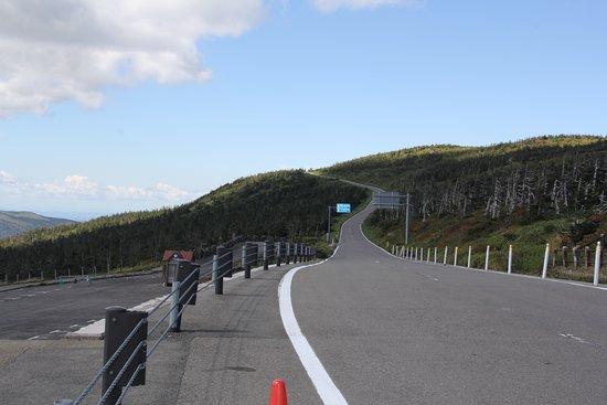 Mikaeri Pass