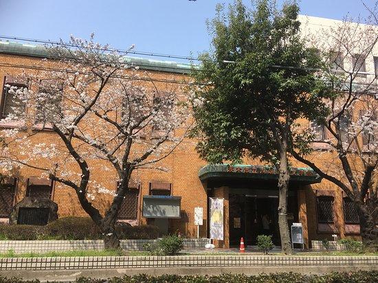 茨木市立川端康成文学館
