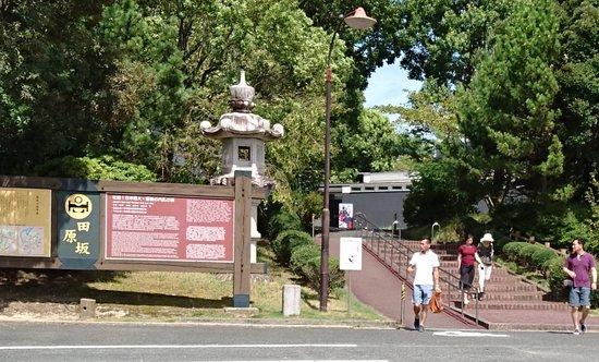 Tabaruzaka Museum