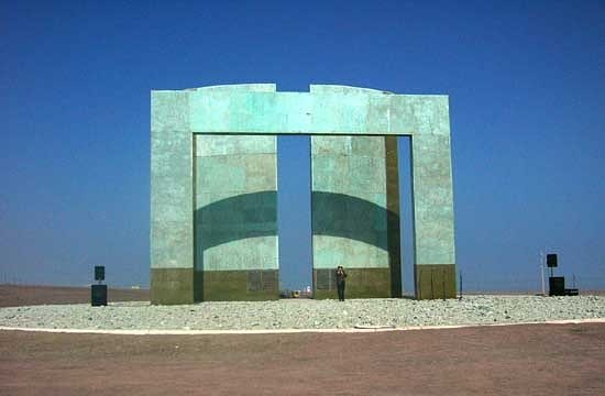 Antofagasta, Chile: Hito Trópico de Capricornio