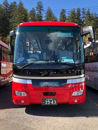 Hokkaido Chuo Bus Regular Sightseeing