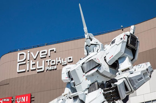 私設ツアー - セグウェイ、ロボット、車:体験日本語